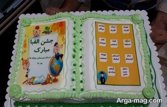 انواع نمونه های زیبا و شیک تزیین کیک جشن الفبا