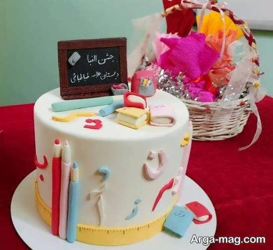 انواع زیبا و شیک دیزاین کیک جشن الفبا