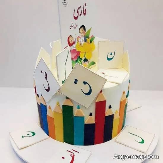 تزیینات زیبا و هنرمندانه کیک جشن الفبا
