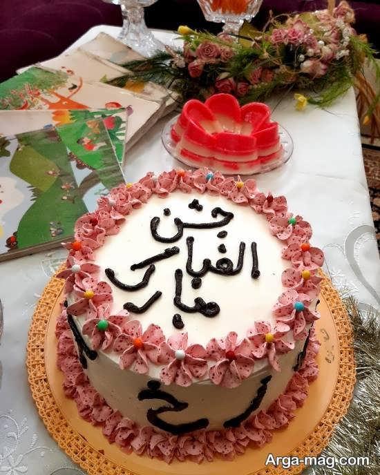 انواع طرح های کاربردی و دوست داشتنی دیزاین کیک جشن الفبا