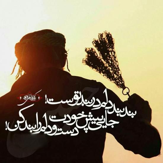 عکس پروفایل عاشورا زیبا و دلنشین
