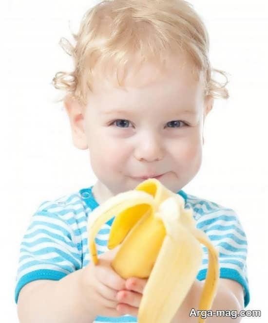 نحوه و میزان مصرف موز برای کودکان