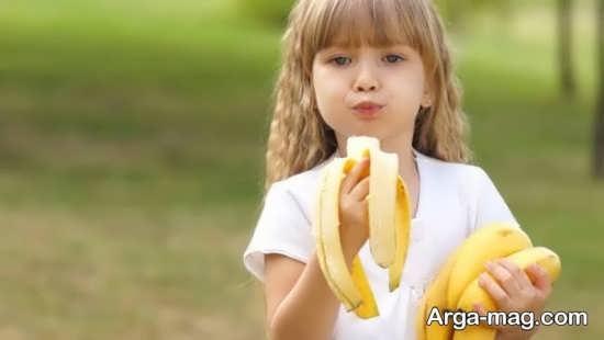 عوارض مصرف موز برای بچه ها