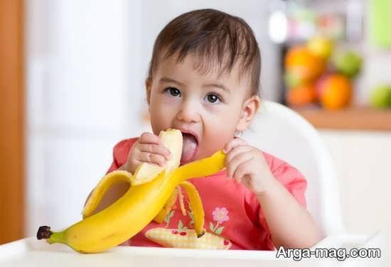 نحوه و مقدار مصرف موز در رژیم غذایی بچه ها