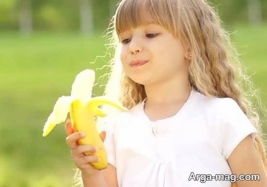 میزان مصرف موز برای بچه ها
