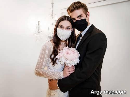 ماسک شیک و ساده برای عروس و داماد