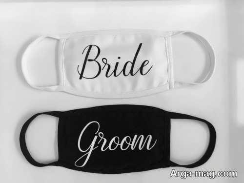 ماسک ساده برای عروس و داماد