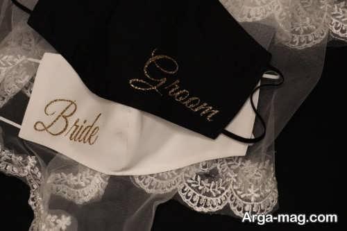 ماسک زیبا برای عروس و دامادهای خوش سلیقه