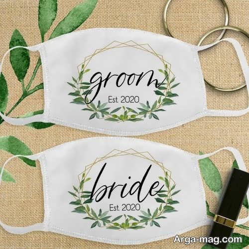ماسک تزیین شده برای عروس و داماد