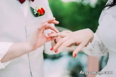 کپشن برای روز ازدواج