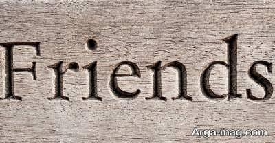 متن انگلیسی درباره دوست