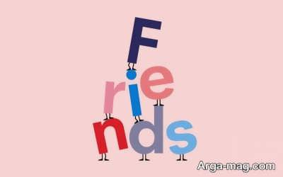 متن پرمحتوا انگلیسی درباره دوست