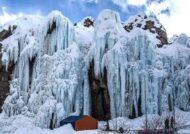 آبشار یخی هملون از جاذبه های تفریحی و طبیعی