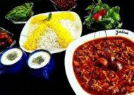 انواع غذاهای محلی کرمانشاه