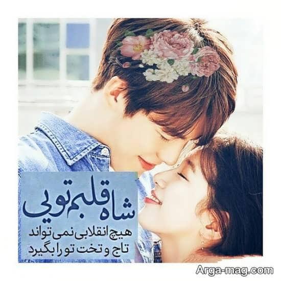 عکس نوشته عاشقانه کره ای