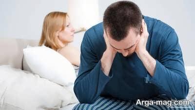 بی میلی مردان به چه دلیل است؟