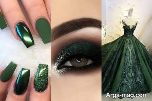 ست لاک سبز با لباس سبز