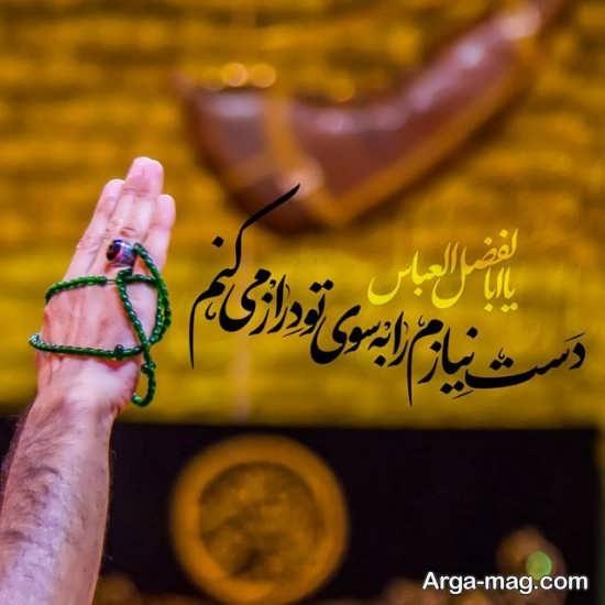 تصویر نوشته زیبا ایام محرم