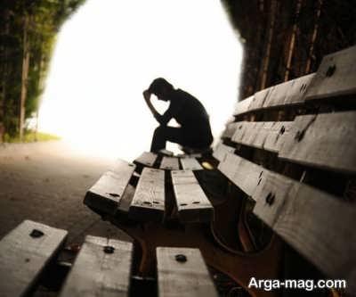 شعر غمگین در مورد ناامیدی