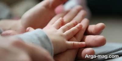 متن عاشقانه برای پدر با مضامین زیبا