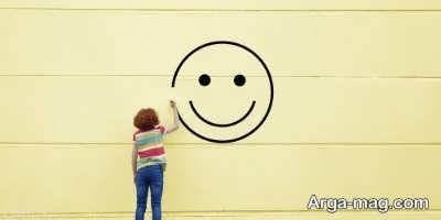 متن زیبا در مورد شادی