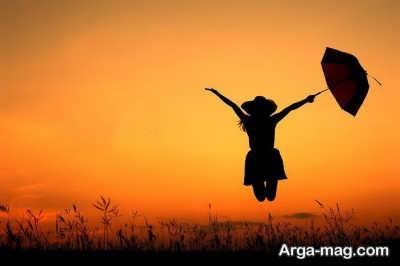 جملات مفهومی در مورد شادی