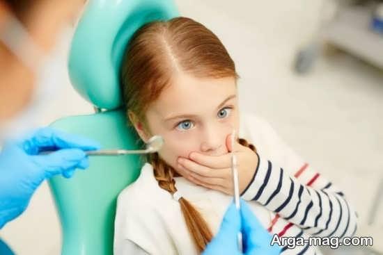 راه های موثر رفع ترس کودکان از دندان پزشکی