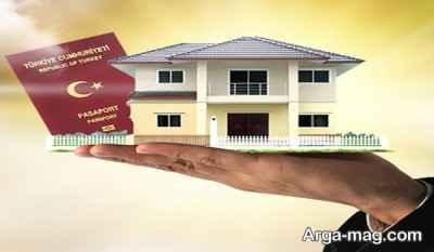 اقامت از طریق سرمایه گذاری ملک