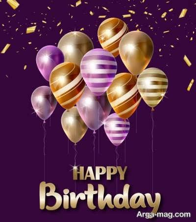 متن تبریک تولد برای جاری
