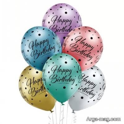 پیام تبریک تولد جاری
