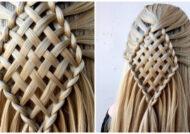 بافت موی سبدی
