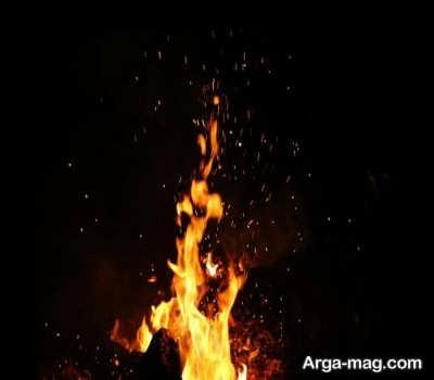 جملاتی در وصف آتش