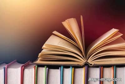 بعضی از کتاب های مناسب برای افراد درون گرا