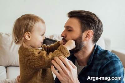 ویژگی های پدر خوب