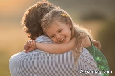 پدر خوب پدری است که می تواند برای فرزندش وقت بگذارد.