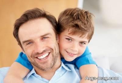 پدر خوب از دیدگاه محققان چه کسی است؟