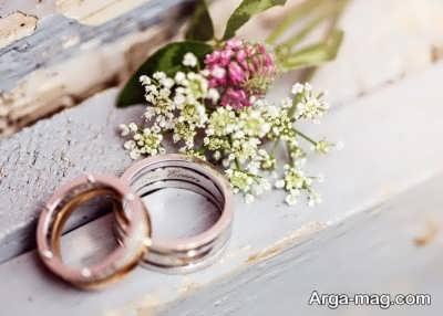 جمله های زیبا برای تبریک ازدواج