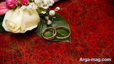 تبریک ازدواج زیبا برای برادر