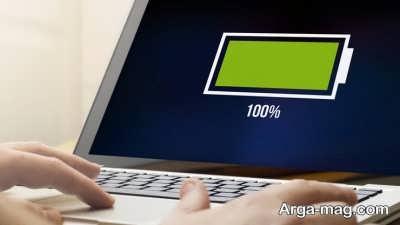 چک و بررسی باتری لپ تاپ