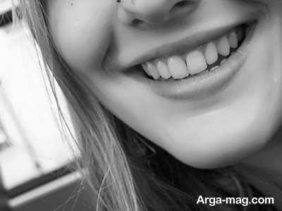 شعر زیبا در مورد لبخند