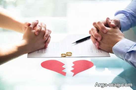 دلایل طلاق