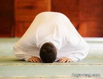 اولویت بندی نماز های قضا شده
