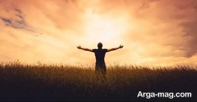 جملاتی برای ستایش خداوند