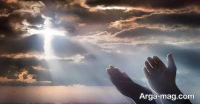 متن زیبا برای ستایش خداوند