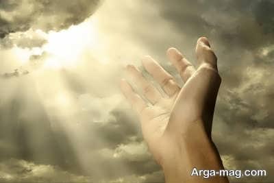 متن برای ستایش خدا
