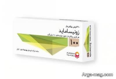 درمان با کپسول زونیساماید