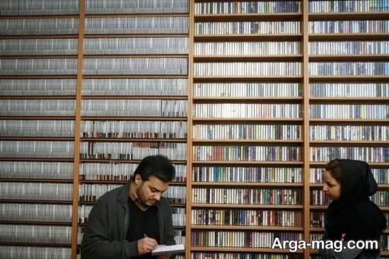 کتابخانه موزه موسیقی