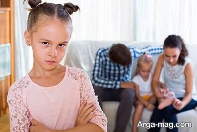 تفاوت قائل شدن بین فرزندان چگونه است؟