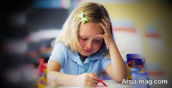 علل اصلی ترسیدن از مدرسه