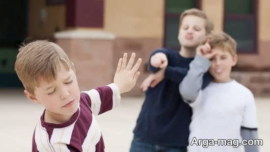 نحوه رفع ترسیدن از مدرسه